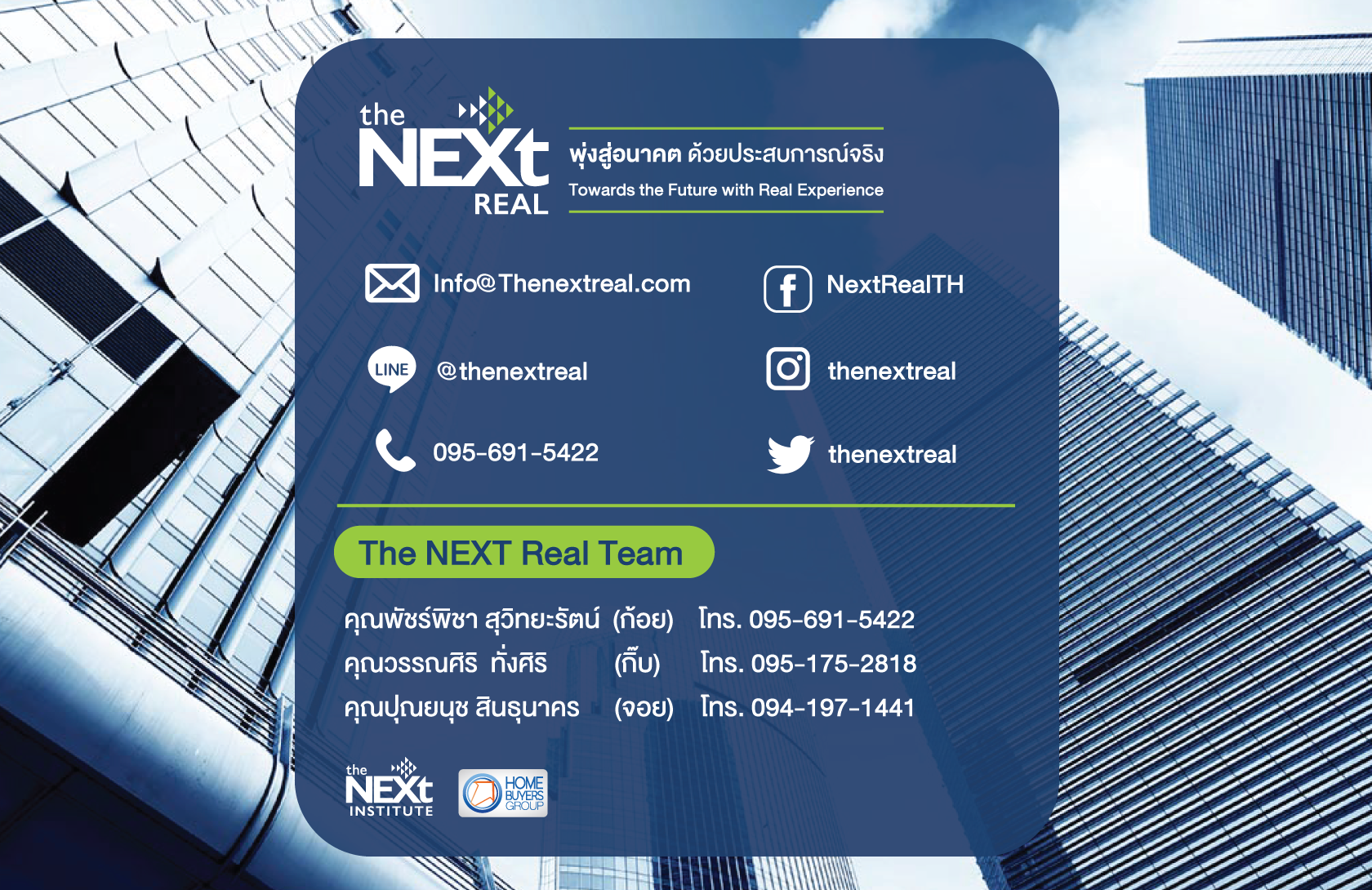 Contact TheNEXT Real