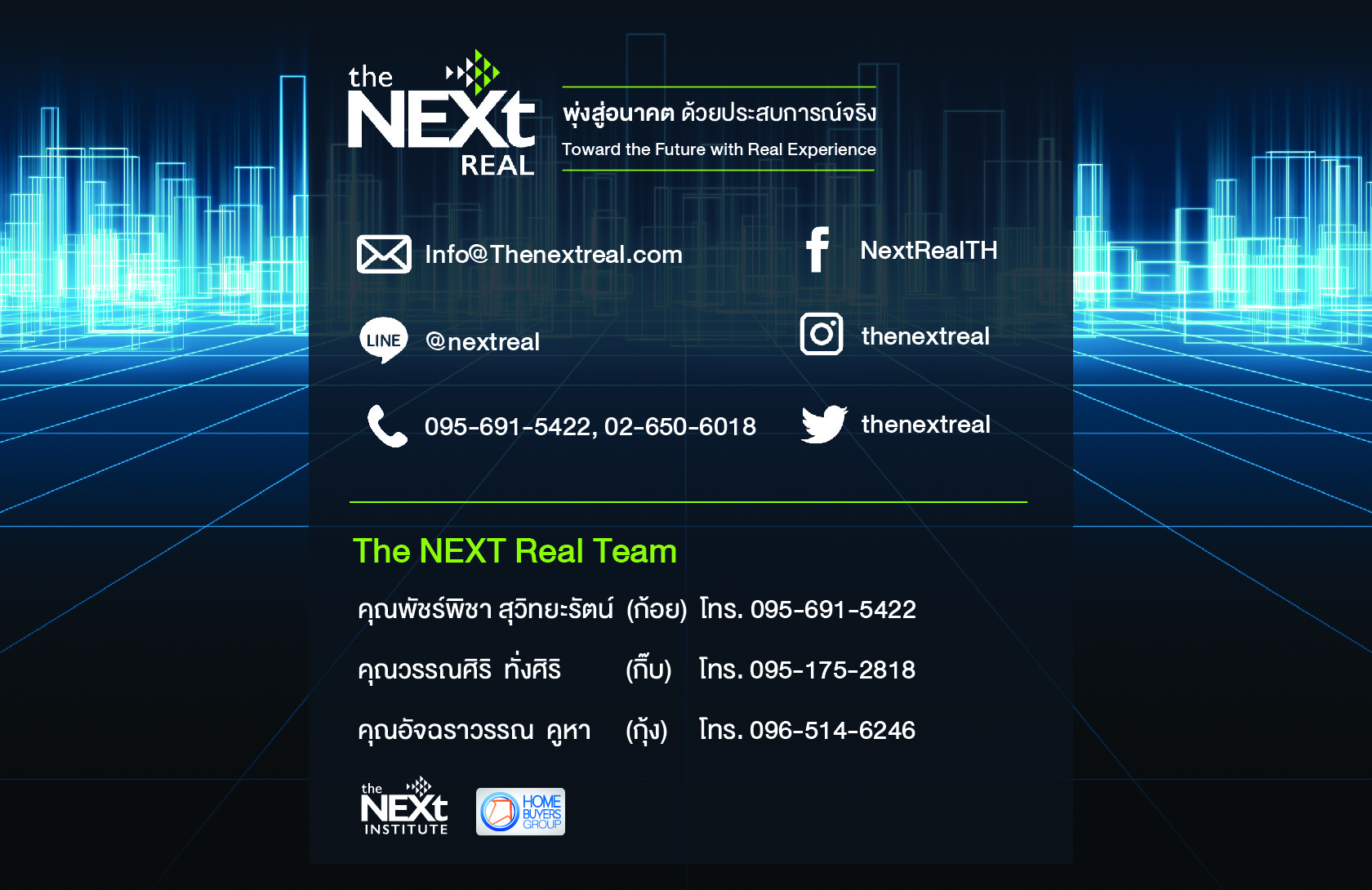Contact TheNextReal