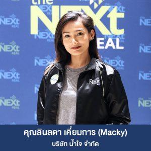 086 คุณลินลดา เคี่ยมการ (Macky)